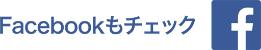 陽気株式会社 Facebook